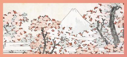 霊峰富士「桜花に富士」