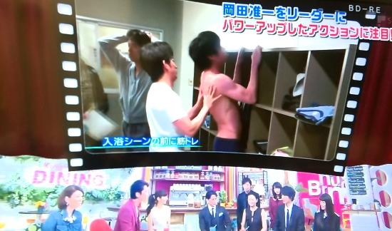 岡田さんの訓練