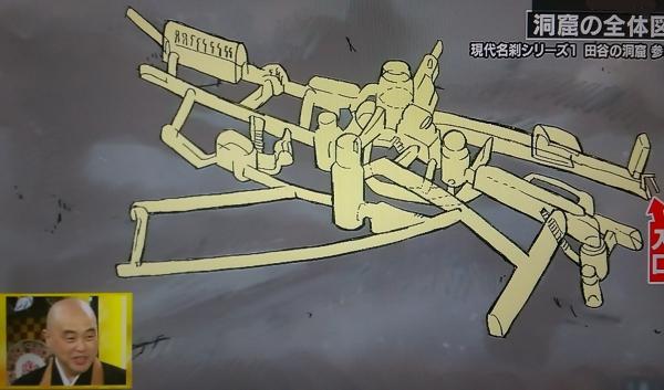 定泉寺地図