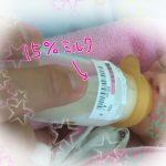 静岡県立こども病院 入院中ベビーのミルク&母乳事情